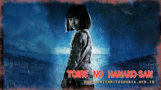 Toire no Hanako-san