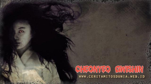 Cheonyeo Gwishin 01